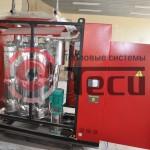 Парогенератор ТеСи 67 150x150 Фото галерея промышленных твердотопливных и электрических парогенераторов ТМ ТеСи