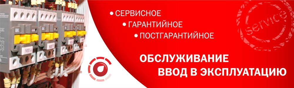 Сервисный центр ООО «Тепловые Системы»