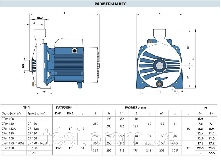 97607806 w640 h640 cp1 4 Насос, центробежный, Pedrollo CPm 158X, 750 Вт, 5,4 м3/ч, 36 м